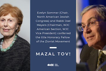 World Jewish Congress congratulates WJC North America leaders on receiving Honorary Fellow of the Zionist Movement