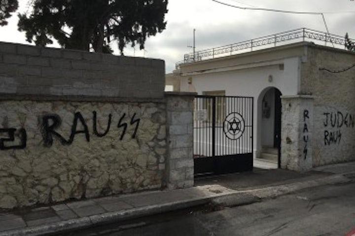 Nazi slogans sprayed at Jewish cemetery in Athens