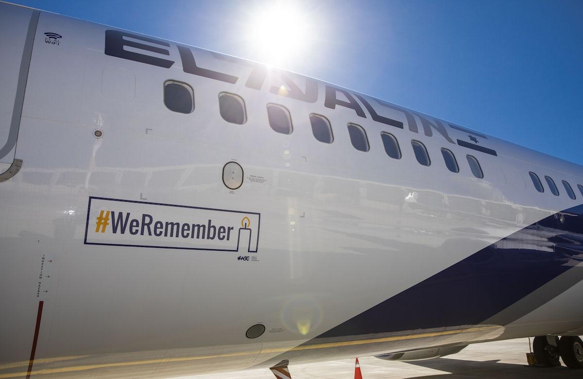 El Al supports WJC Holocaust education initiative #WeRemember
