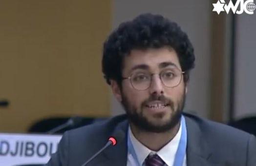 WJC @ UNHRC: Iranian human rights abuses