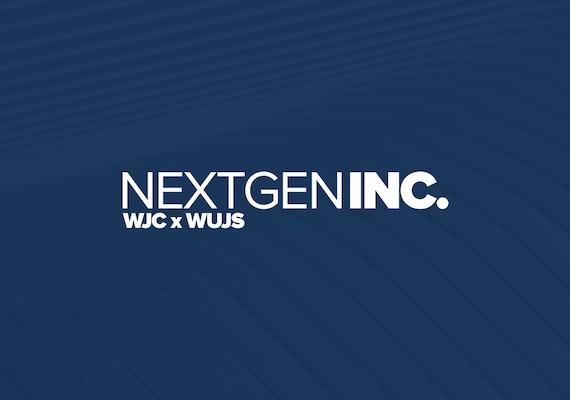 NextGen Inc.