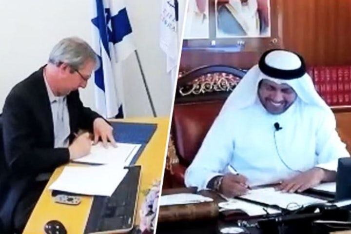 UAE National Archives, National Library of Israel ink historic agreement