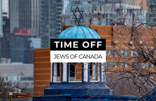 Time Off: Jews of Canada