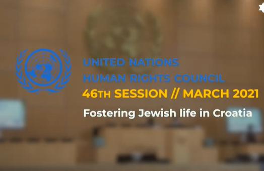 WJC @ UNHRC46: Fostering Jewish Life in Croatia