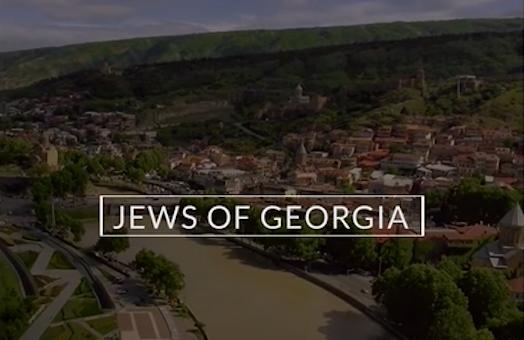 Time Off: Jews of Georgia