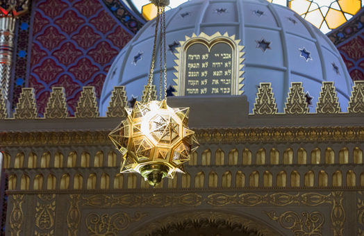 Inside the reopening of Budapest's Rumbach Street Synagogue