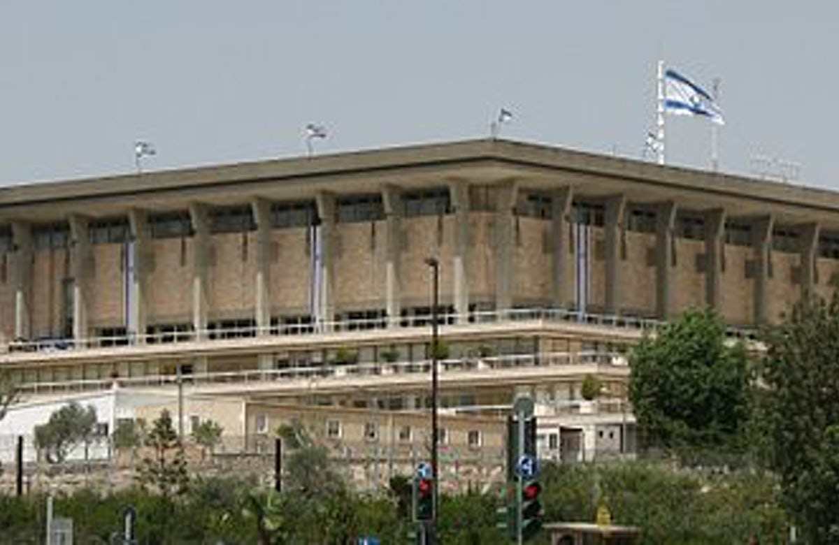 Parties register slates for upcoming Knesset election