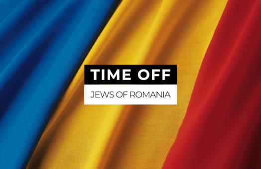 Time Off: Jews of Romania