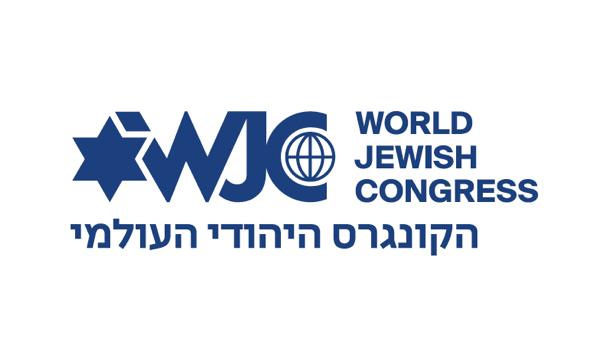 WJC Israel