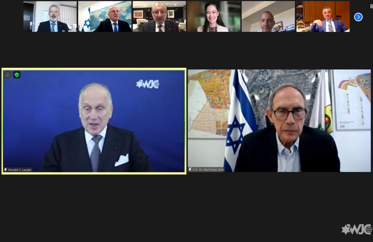 World Jewish Congress Executive Committee meets with Israel's Minister of Diaspora
