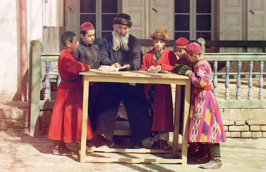 The Bukharan Jews of Central Asia