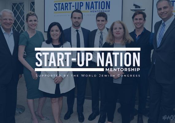 Start-Up Nation Mentorship