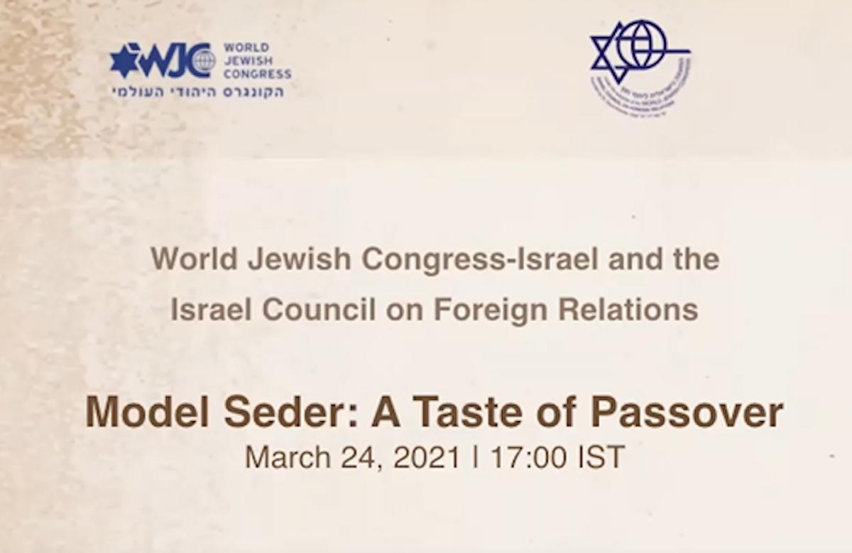 WJC-Israel hosts pre-Passover dinner
