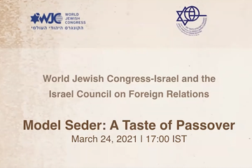 WJC-Israel hosts pre-Passover dinner