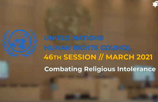 WJC @ UNHRC46: Combating religious intolerance