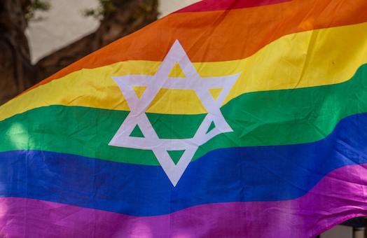 Celebrating Pride in Israel