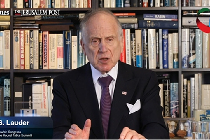 Ronald S. Lauder addresses UAE-Israel Conference