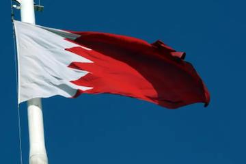 Bahrain commemorates Holocaust, combats antisemitism | The Jerusalem Post
