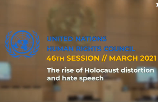 WJC @ UNHRC 46: The rise of Holocaust distortion and hate speech