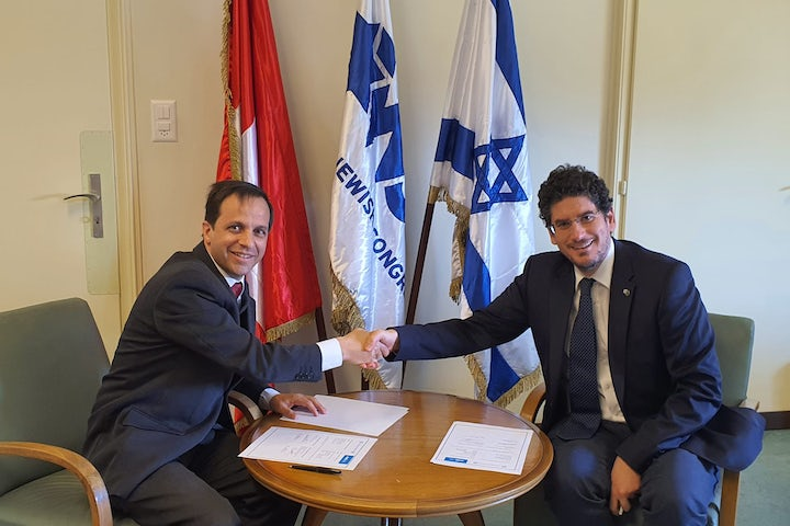 WJC and UN University for Peace sign MOU strengthening ties