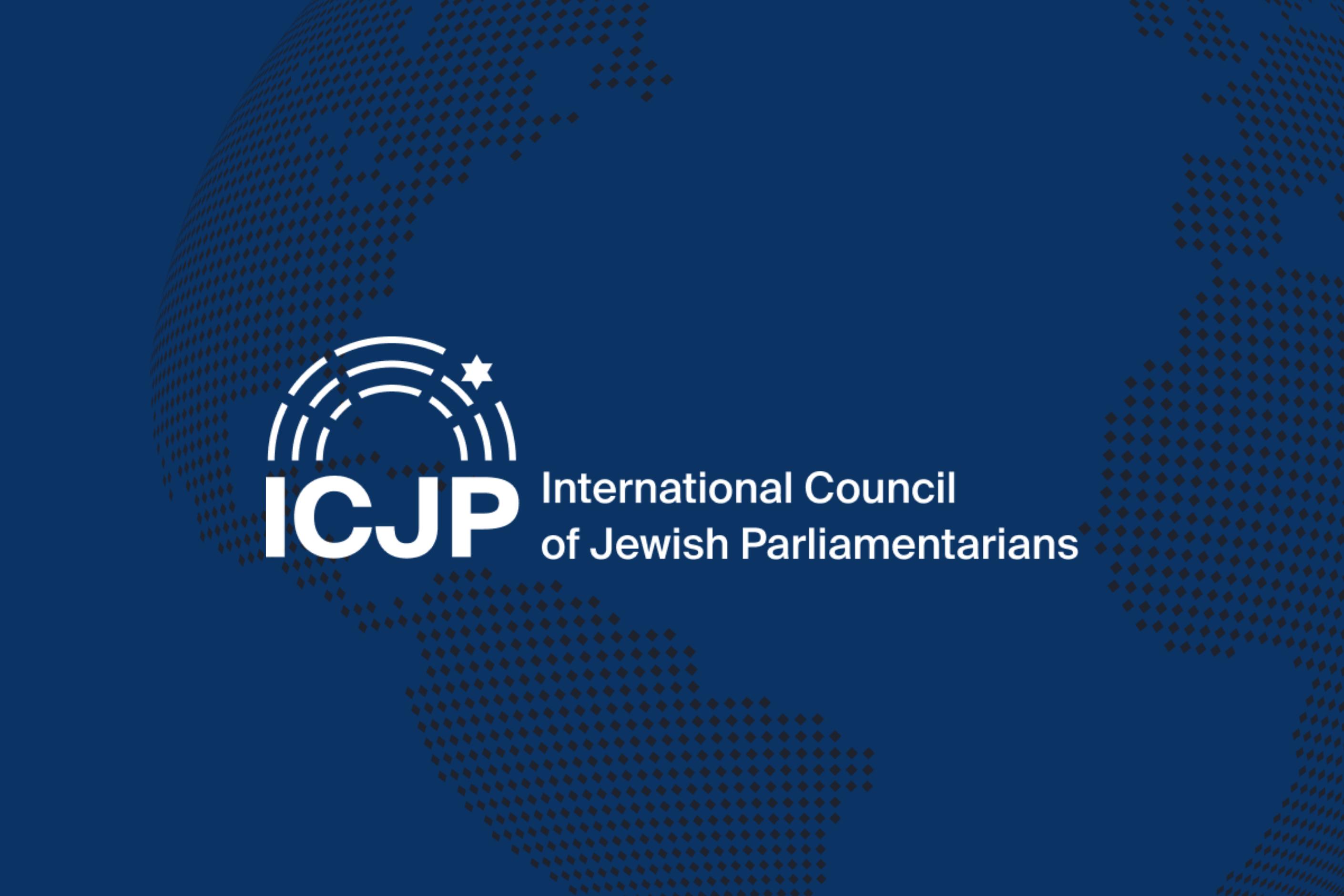 International Council of Jewish Parliamentarians (ICJP)