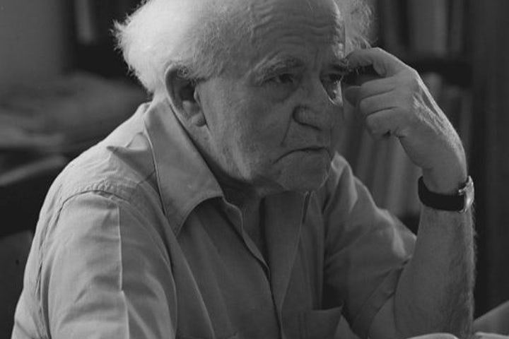 This week in Jewish history   Israeli Prime Minister Ben-Gurion survives assassination attempt