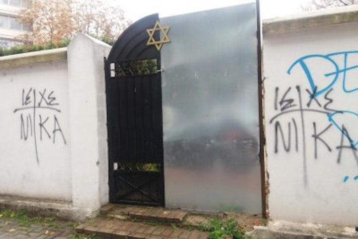 Vandalism of Jewish sites in Greece