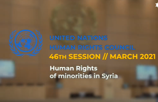 WJC @ UNHRC46: Human Rights of minorities in Syria