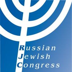 Russian Federation WJC Affiliate Logo