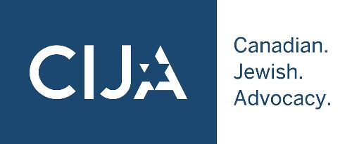 Canada WJC Affiliate Logo