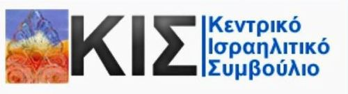 Greece WJC Affiliate Logo