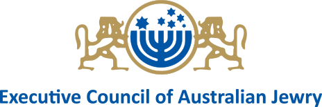 Australia WJC Affiliate Logo