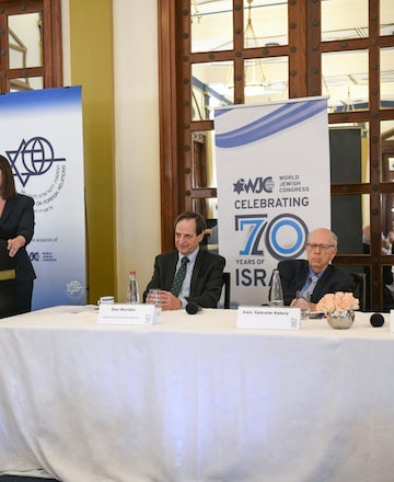 WJC Special Mission Celebrating 70 Years of Israel