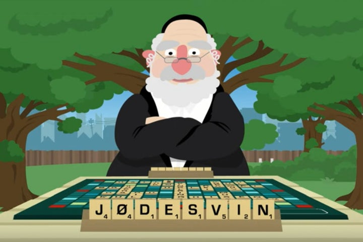 Norwegian public broadcaster pulls antisemitic cartoon following wave of outrage
