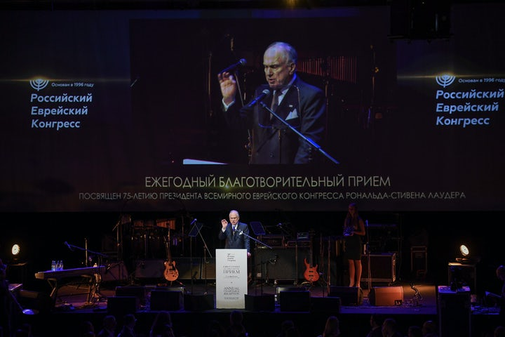 WJC President Lauder urges Russia to adopt universal definition of antisemitism