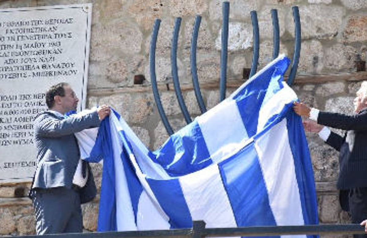 Tribute to memory of Jews of Veria, Greece unveiled as part of Holocaust remembrance events
