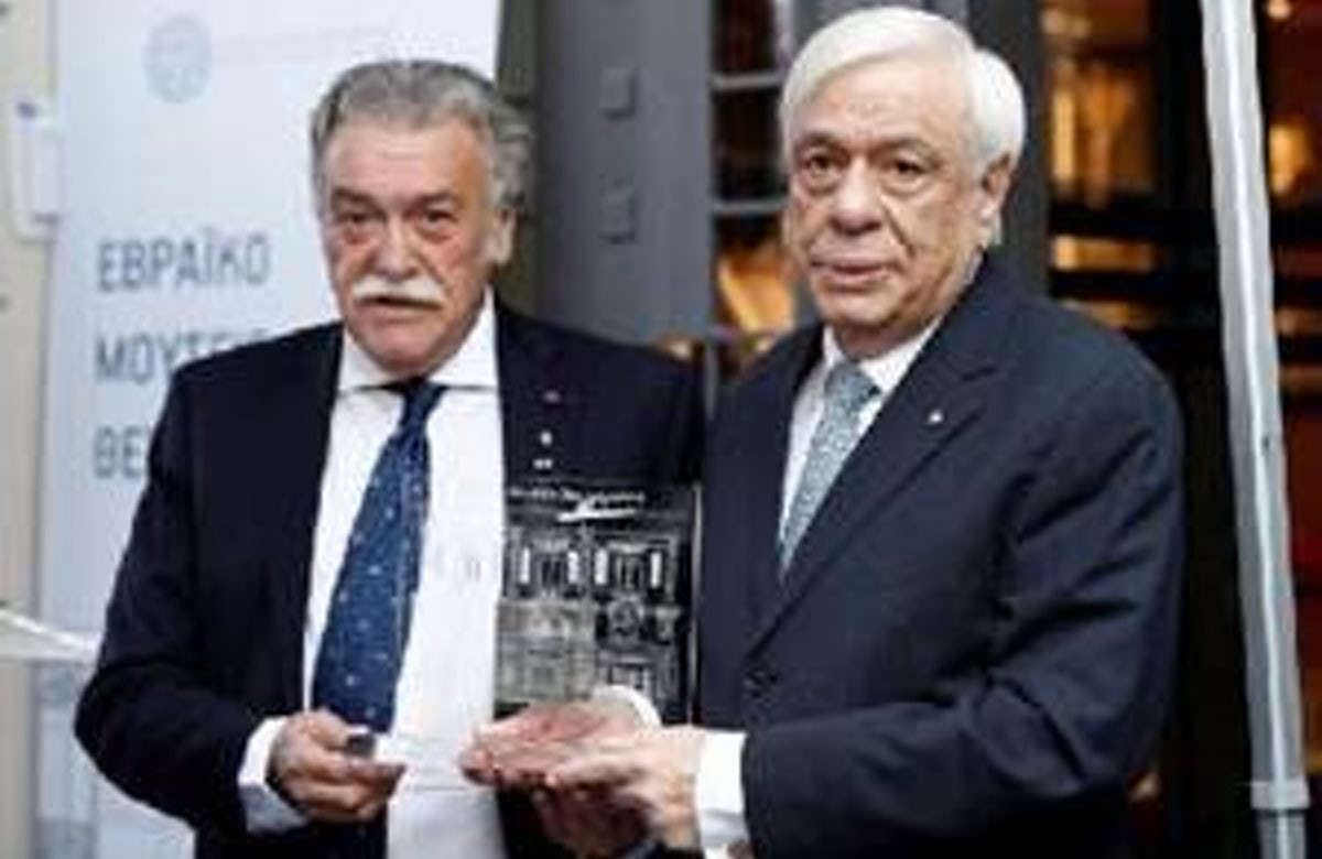 Greek President Pavloupoulos officially opens new wing of Jewish Museum in Thessaloniki