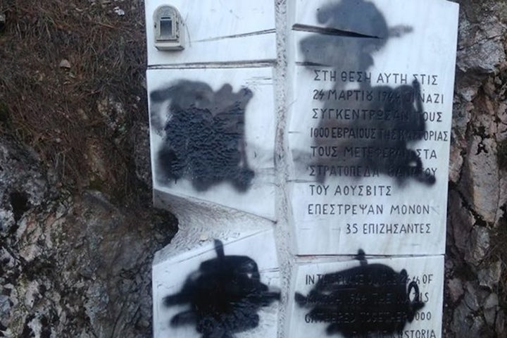 Holocaust monument and newly renovated synagogue vandalized in Greece