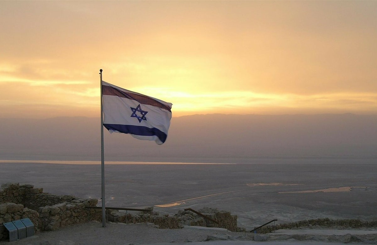 WJC concerned by recent attacks in Israel