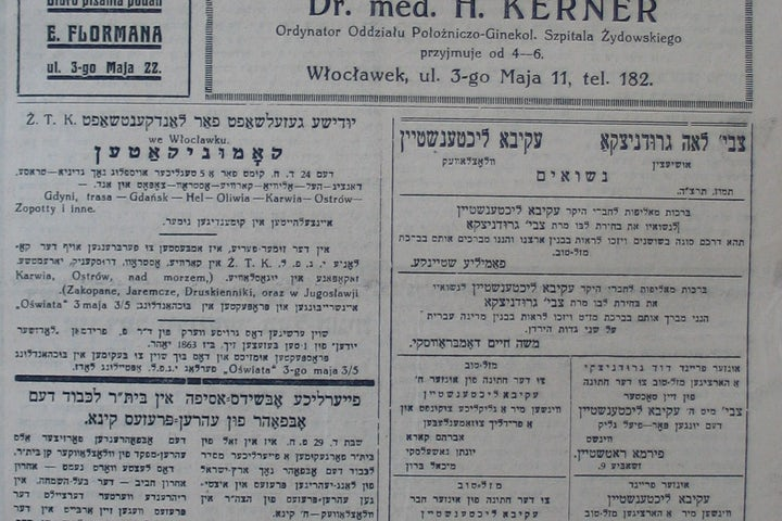 Acquainting Belarusian Jews with their Yiddish heritage