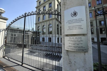 WJC urges companies blacklisted by UNHRC to condemn database