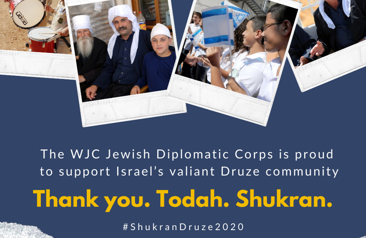 WJC joins first annual #ShukranDruze2020 campaign