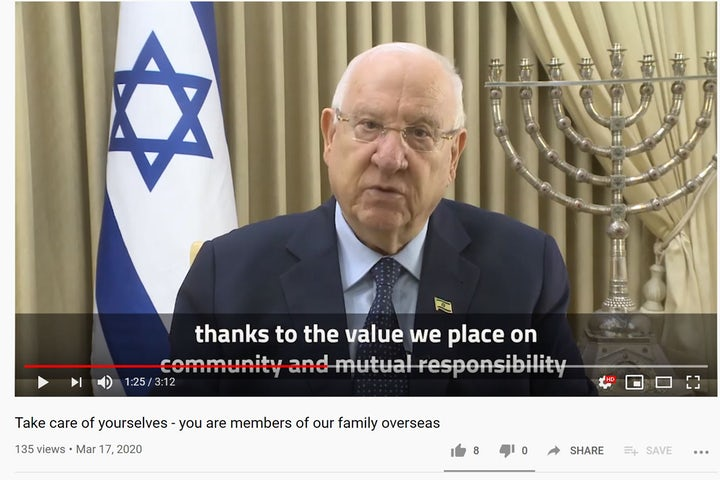 Israeli President Reuven Rivlin's message to global Jewry