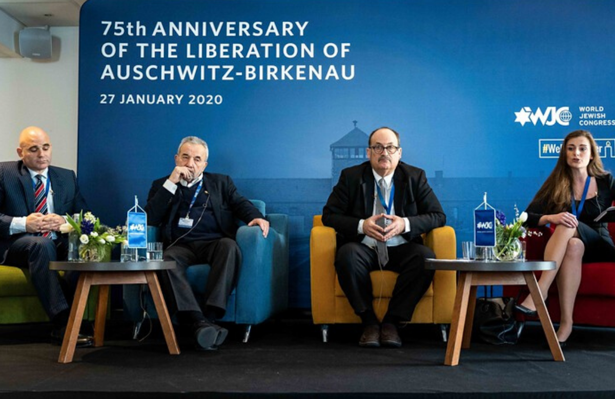 WATCH | WJC Panel Discussion on Holocaust Denial, Distortion & Trivialization, January 2020