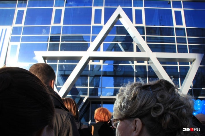 WJC condemns attack on northernmost synagogue in Russia