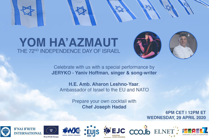 WJC and other leading Jewish groups in Brussels mark Yom Ha'Atzmaut with online celebration