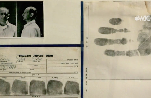 The daring Israeli mission to bring Nazi criminal Adolf Eichmann to justice