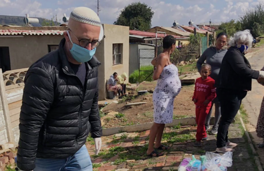 New major Jewish initiative to support vulnerable communities in South Africa