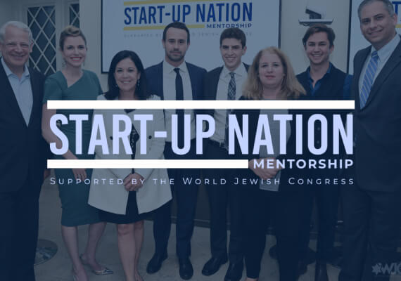The Start-Up Nation Mentorship program