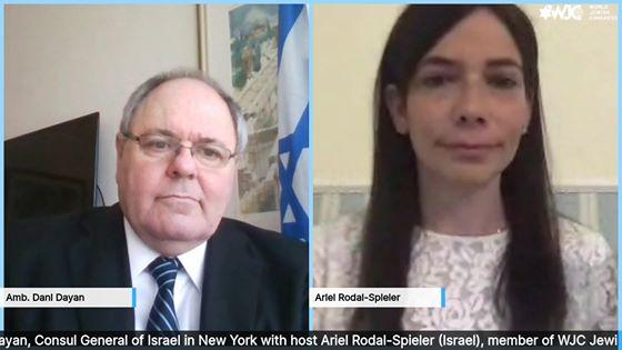 Ariel Rodal-Spieler (Israel)